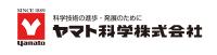 ヤマト科学株式会社